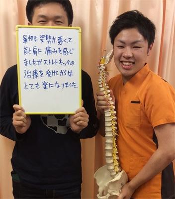 ストレートネックが原因の肩の痛み