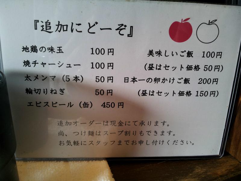 アップル2.jpg