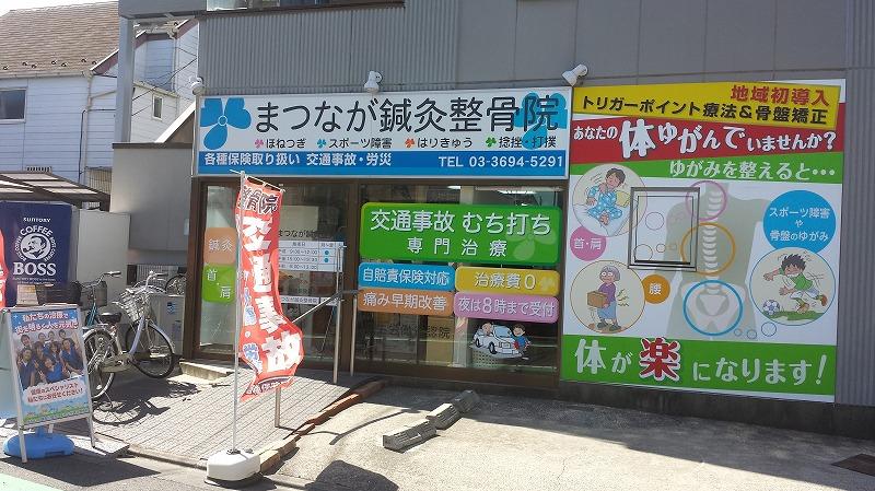 20140322_095112.jpg