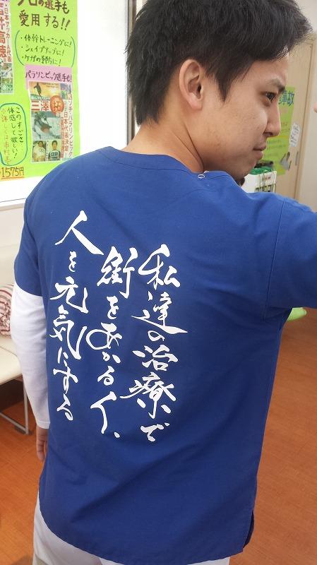 20140322_095331.jpg
