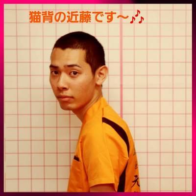 近藤.JPGのサムネール画像のサムネール画像