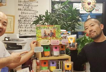 大蔵じいさん健康茶(ケツメイシ)についての画像