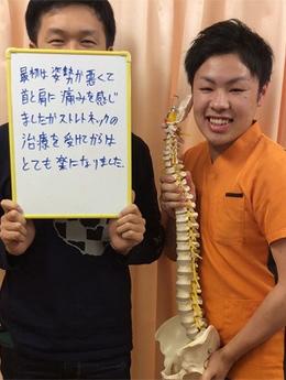 ストレートネックが原因の肩の痛みの画像